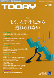 TODAY Vol96